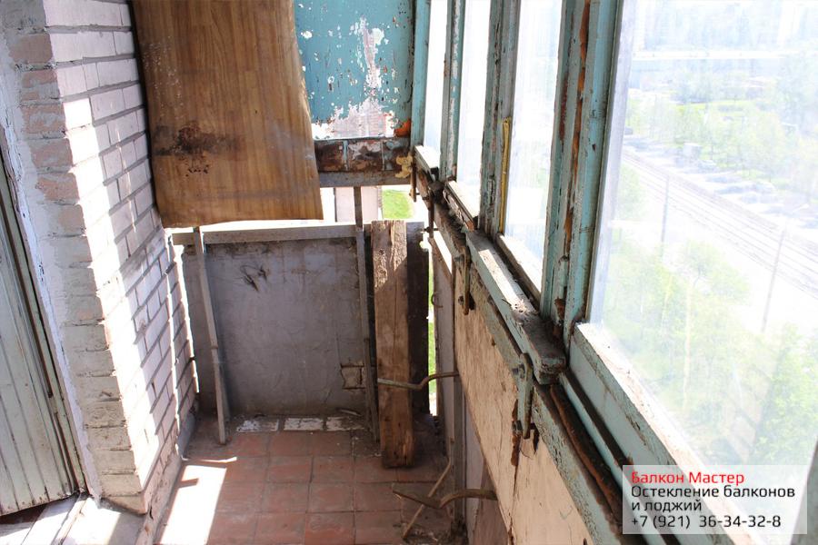 Демонтаж балкона стоимость демонтаж старого остеклениея в са.