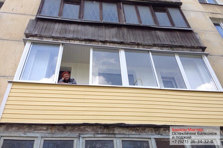 Остекление балкона пластиковыми окнами цены дешевые пластиковые окна егорьевск рембыттехника