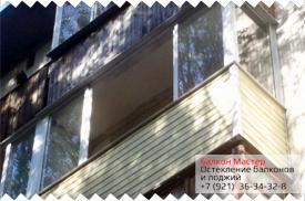 Балкон мастер отзывы. отзывы о компании балкон мастер.